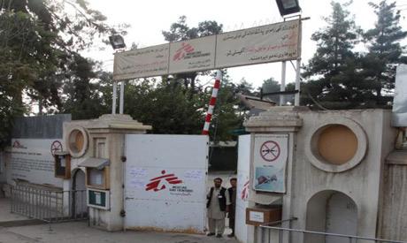 MSF Hospital in Afghanistan