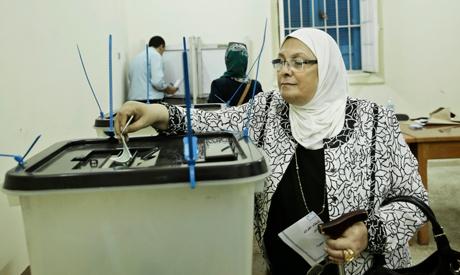 parliamentary election