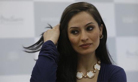 afghan wife