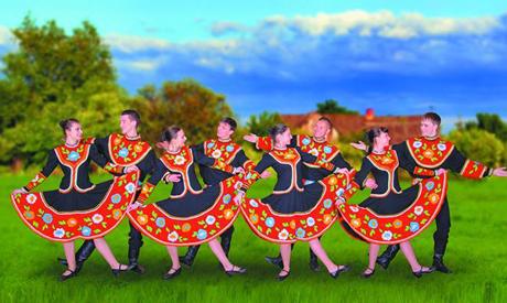 Russian Folk Arts Ensemble