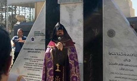 Bishop Mnatsaganian