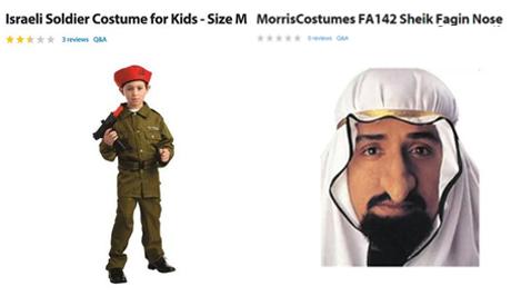 Walmart Halloween costumes, Israeli soldier and Arab costume