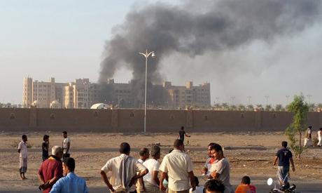 Aden explosion