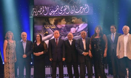 19th edition of the Egyptian National Film Festival