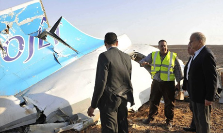 the remains of a crashed passenger jet