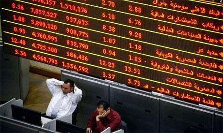 Egyptian capital market