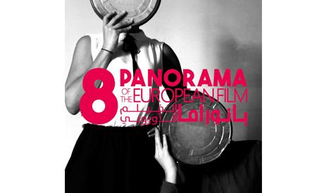 8th Panorama of European Film