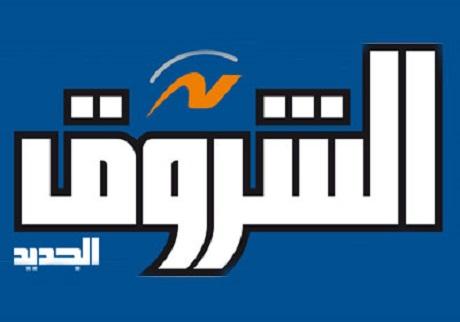 Shorouk logo