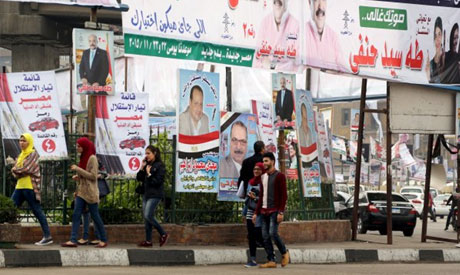 Electoral banners are seen in Abbasya