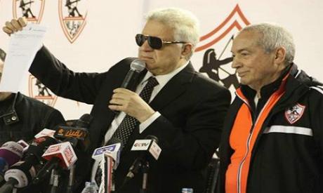 Mortada Mansour and Ferreira