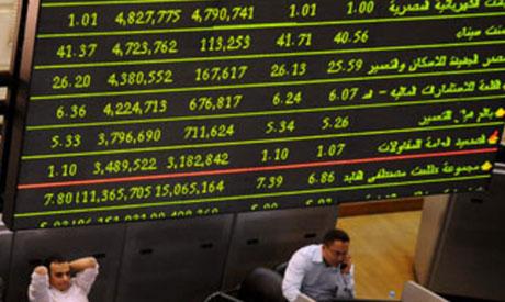 Egypt Stock Exchange