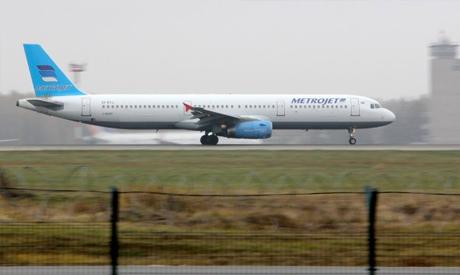 Russian Airbus 321