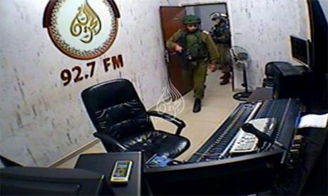 Al-Hurria radio