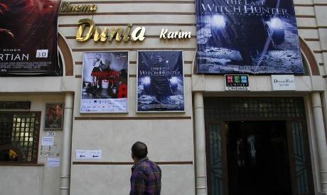 Cinema Karim