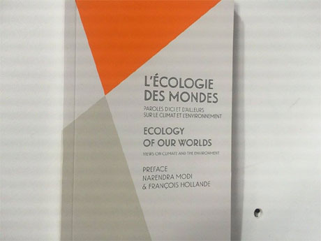 Ecology of our worlds book