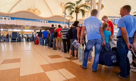 Sharm el-Sheikh Airport