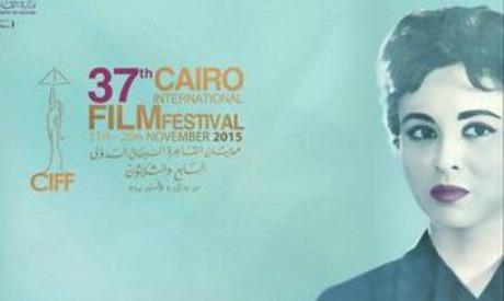 37th Cairo International Film Festival