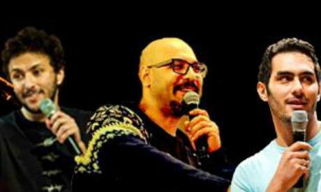 El-Hezb El-Comedy