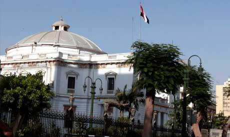 The parliament building(AP)