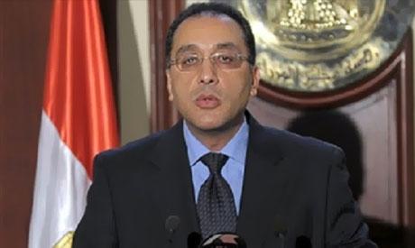 Moustafa Madbouly