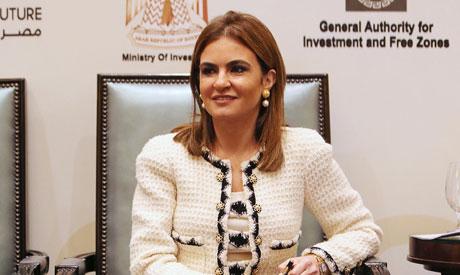 International Cooperation Minister Sahar Nasr