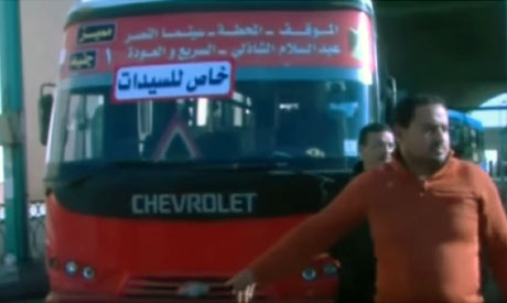 Women Only buses in Damanhour city