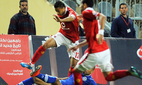 Ahly players (Al-Ahram)