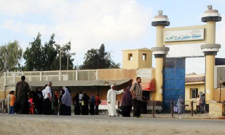 Borg El-Arab prison