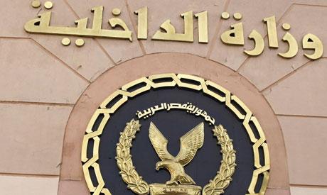 Interior Ministry headquarters (Reuters)
