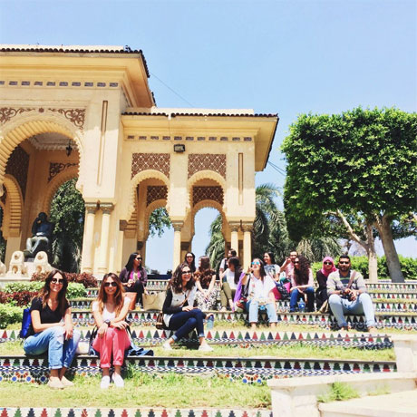 Andalus park