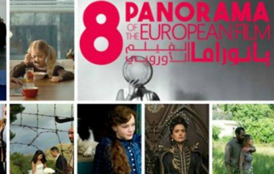 Panorama of the European Film