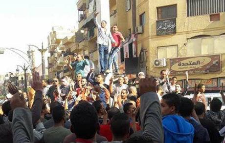 Luxor protest