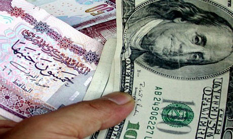 Egyptian pound to US dollars (Photo: AP)