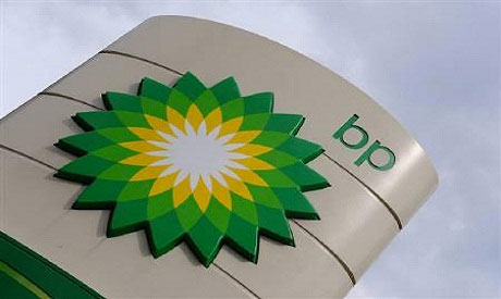 A British Petroleum (BP) logo is seen at a petrol station in south London, April 27, 2010. (Reuters)