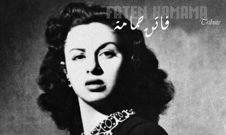 Faten Hamama Tribute