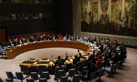U.N. headquarters