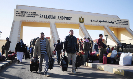 Salloum land port gate