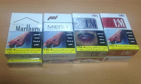 Cigarettes. (Photo: Ahram Online)