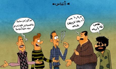 Mohamed El Hagrasy