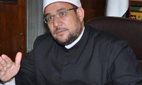 Egyptian endowments minister