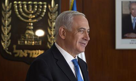 Israeli PM Netanyahu