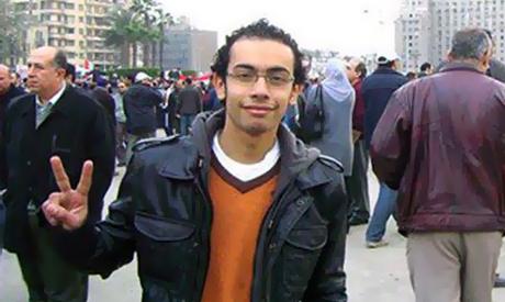Mohamed El-Gendy