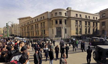 Egyptian High Court