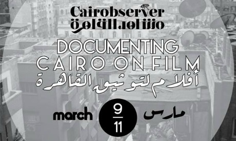 Documenting Cairo on Film