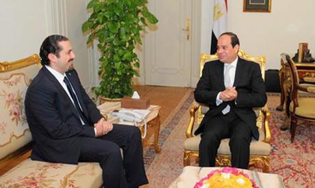 Sisi, Hariri
