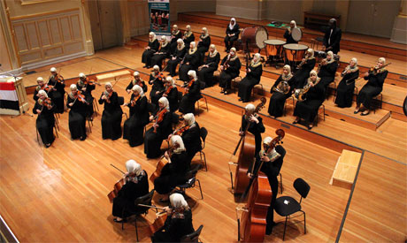 Al Nour Wal Amal Chamber Orchestra