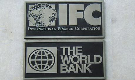Ifc Plans Up To 2 Bln Investment In Egyptian Infrastructure Power Economy Business Ahram
