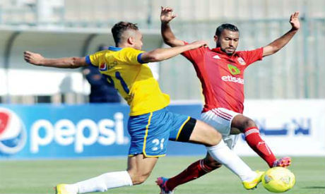 Ahly 1-1 Ismaily