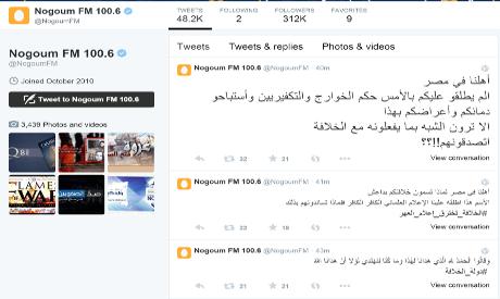 Isis hack Nogoum FM