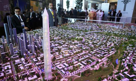 egypts new capital city